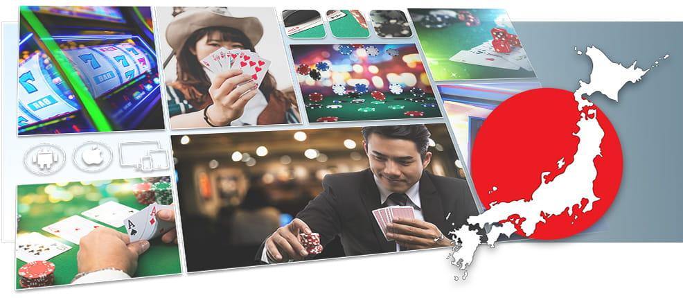 🥇 Best Casino Sites in Japan | Top JP Online Casinos for 2021