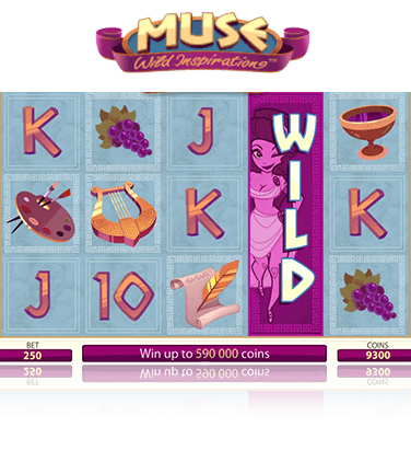 Muse: Wild Inspiration game
